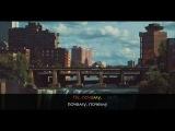 Валерий Леонтьев  - Зелёный свет, караоке DJSerj