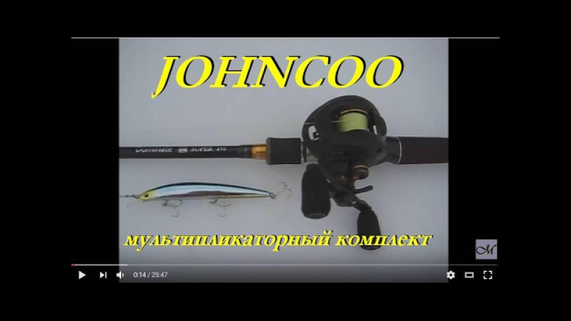 JOHNCOO JC 200 DOMINATE 210 Тест на воде Твичинг 130 х воблеров