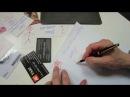 Идея бизнеса Амвэй за 5 минут с помощью визиток