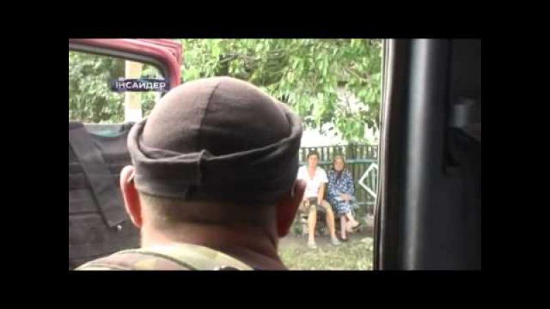 Вся правда о трагедии в Иловайске - - Инсайдер, 09.10