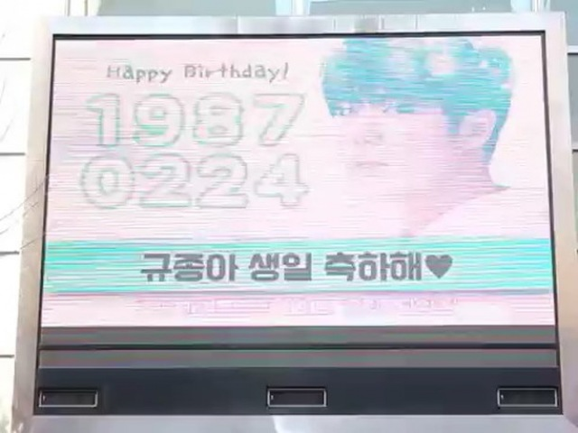 """Ss501 New ✨ on Instagram: """"[💫] Kyu Jong Birthday project from fans This video is currently showing both at Tokyo Seoul [20.02.18] : ~ ~ [ 💫 ]مشر..."""