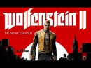 Фильм WOLFENSTEIN 2 THE NEW COLOSSUS игрофильм, полный сюжет 60fps, 1080p