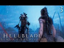 Прохождение Hellblade: Senua's Sacrifice - Вальравн, бог иллюзий 3