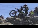 Wildwood Rock Extreme 2017