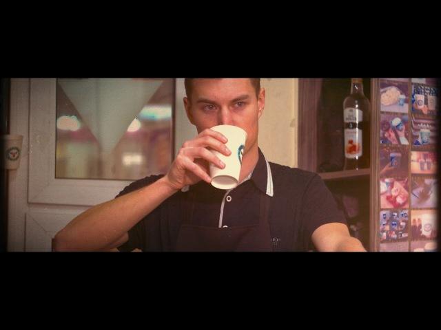 Кофе MOOSE