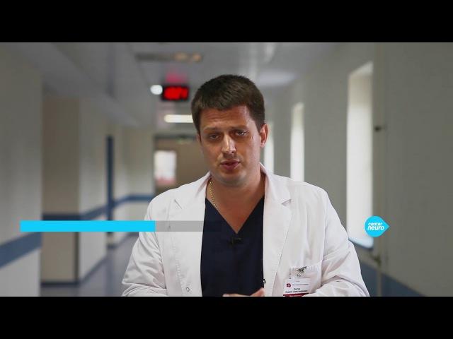 Кратко о менингиомах Рассказывает нейрохирург Реутов А А