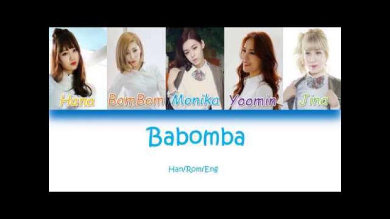 Badkiz (배드키즈) Babomba (바밤바) [Lyrics] (ENGROMHAN)