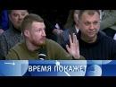 Киев-Донбасс: обмен пленными. Время покажет. Выпуск от 27.12.2017