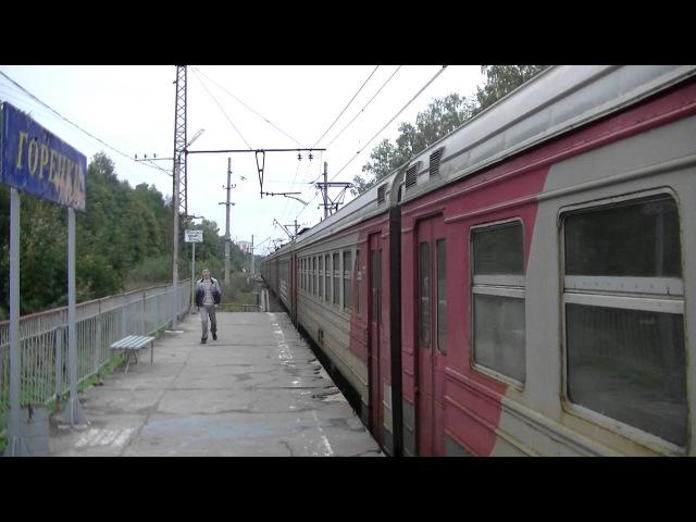 Электропоезд ЭР2Р-7024 станция Горенки