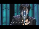 Gackt - Another World at Music Fair 21 (2009-06-06) [HD 60fps]