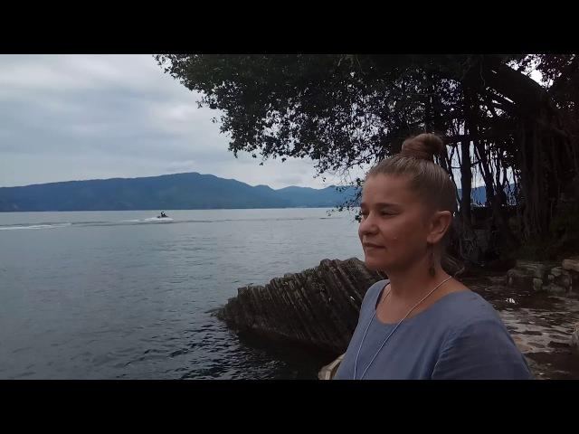 Прощание с Тобой! Часть 1. Lake Toba. Sumatra. Indonesia.