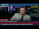 Выступление Порошенко в ПАСЕ обернулось ему поражением и пощёчиной от Европейц