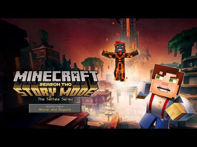 Minecraft Story Mode - Второй сезон Финальный трейлер