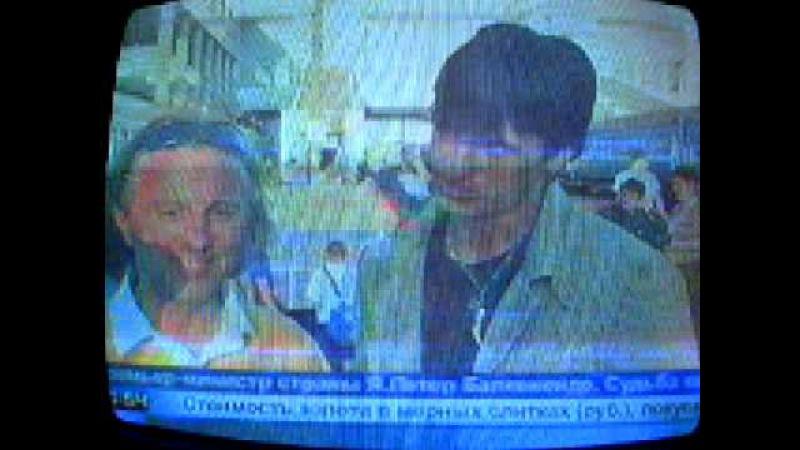 Наши новости (ОНТ, 01.07.2006) Дмитрий Колдун. Интервью. CAMRip
