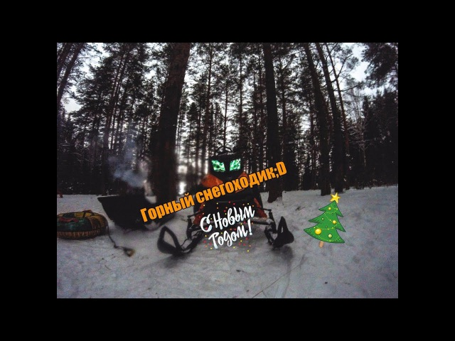 Weekend/ BRP ski-doo summit 600 e-tec 154