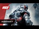 Прохождение Crysis — Часть 1 Контакт Contact 4K 60 FPS ✪ К 10-летнему юбилею серии Crysis