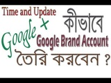 How to Create Google Brand Account ? Time and Update 2018 by kamal