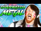 OVERWATCH METAL (OFFICIAL MUSIC VIDEO)