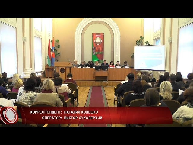 Проблемы подростковой преступности в Пинском районе обсудили на межведомствен ...