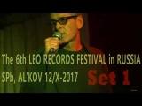 АверинАзизовКирилловSigidinРагазановZender - The 6th Leo Records Festival in Russia. Set 1.