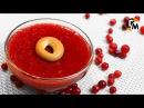 Клюквенный соус Как приготовить соус из клюквы Голодный Мужчина Выпуск 65
