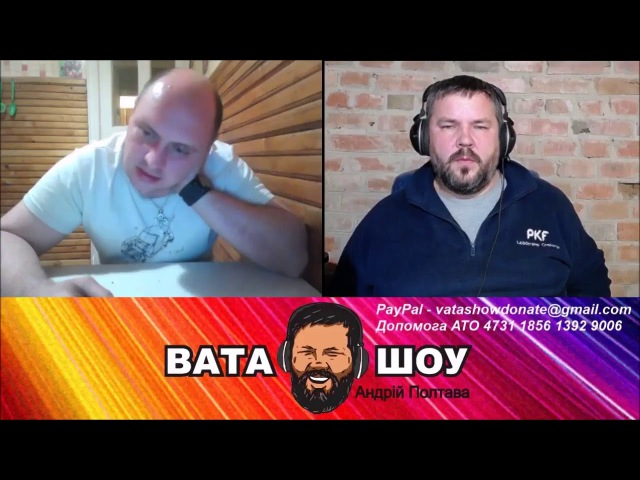 Тупой хохол Андрій Полтава Несёт откровенный хохляцкий бред