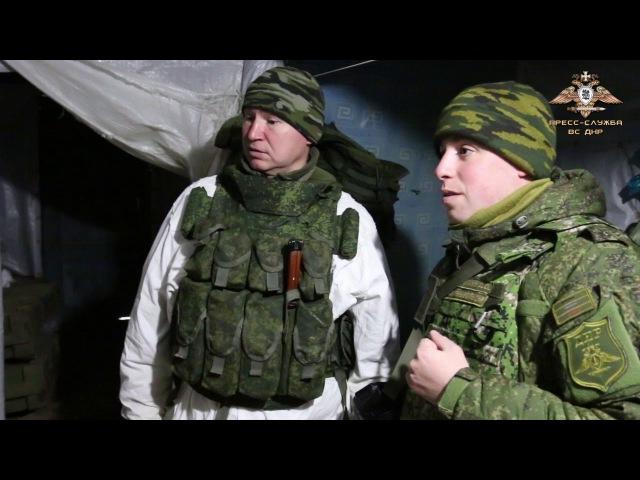 Образцовые позиции защитников Горловки