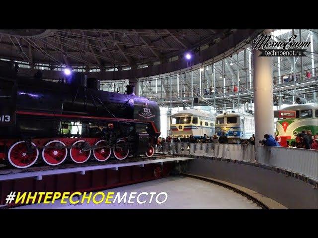 НОВЫЙ ЖЕЛЕЗНОДОРОЖНЫЙ МУЗЕЙ В С-ПЕТЕРБУРГЕ (Интересное место!)