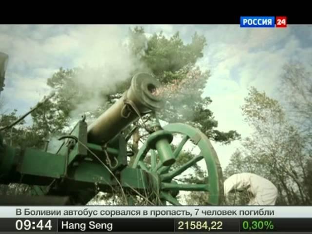 Война 1812 года. Неизвестные страницы. Бородино