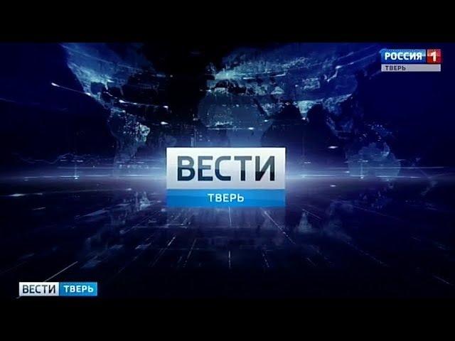 19 февраля - Актуальные новости Твери и области   Bести Tверь 14:40