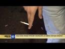 Почему утаивают состав сигарет