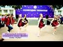 Образцовый коллектив эстрадного танца Драйв г Хойники танец Куба