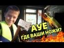 Топор и коктейль Молотова в школе №5 Улан-Удэ Алексей Казаков