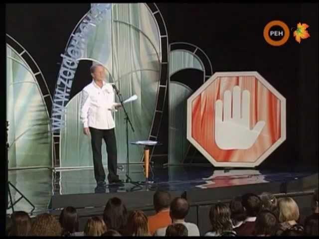 М.Задорнов о плане Далласа(2009г).mp4