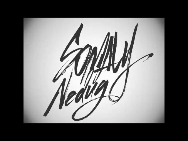 Somaly Nedug - Спаси меня