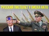 ГЕРАСИМОВ НАЦЕЛИЛ 864 РАКЕТЫ НА ЕВРОПУ  война сравнение нато россия соотношение  ...