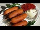 Сосиски в тесте Кукурузное тесто Рецепт