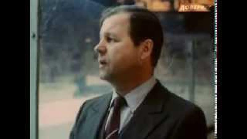 д/ф «Буду спорить! Анатолий ТАРАСОВ» (ЦСДФ /СССР/, 1988)