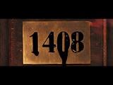 Clip On Film   Клип На Фильм - 1408