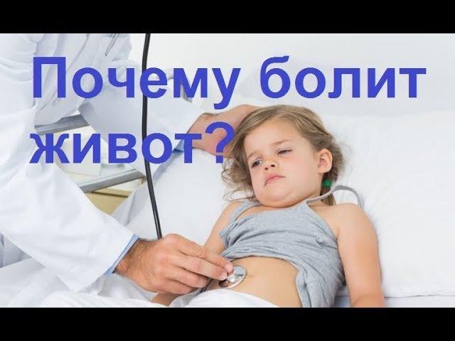Заболевания ЖКТ у детей. Особенности восстановления.
