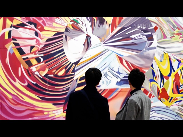 James Rosenquist Painting as Immersion Museum Ludwig Cologne