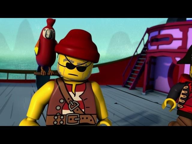 Ninjago - Сезон 1 Эпизод 2 - Пираты против ниндзя