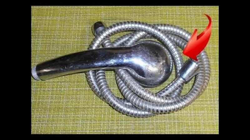 Крутая самоделка НЕ ВЫБРАСЫВАЙТЕ ГОФРУ ОТ ДУША Don't throw out a flexible hose for a shower