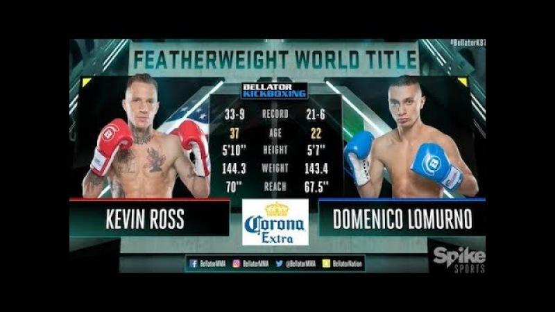 Kevin Ross (Stati Uniti) vs Domenico Lomurno (Italia) - Kickboxe kevin ross (stati uniti) vs domenico lomurno (italia) - kickbox