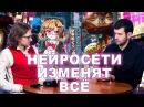 БУДУЩЕЕ ИСКУССТВЕННОГО ИНТЕЛЛЕКТА Иван Новиков
