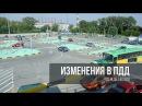 с 1 01 2018 всех водителей кинут на 24000 руб ЭРА ГЛОНАСС нарушение ПДД и ОСАГО дорожает