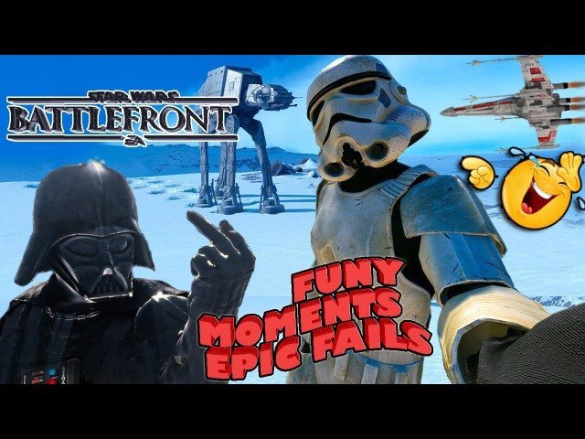 STAR WARS Battlefront: Gameplay FUNNY MOMENTS, Epic FAILS, Game BUGS - Attack of the Clowns!