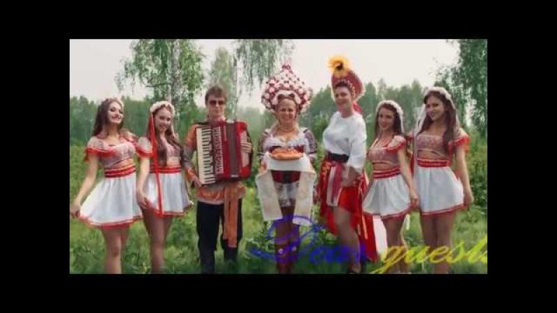 Band ODESSA Polka International Party Dance Польки мира