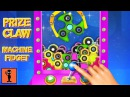 Prize Claw Machine Fidget Spinner Games For Kids To Play Android Gameplay Funny Videos Crazy Game