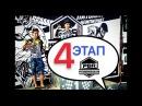 Питбайк Мотокросс ATV PitbikeRussia 4 этап 06.09. 2017